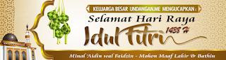 Contoh Spanduk, Banner, Baleho ucapan Lebaran Idul Fitri 2019 warna Coklat Elegan