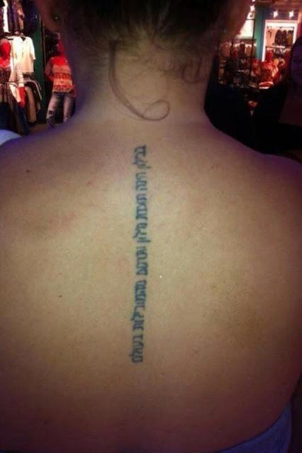 foute Hebreeuwse tatoe