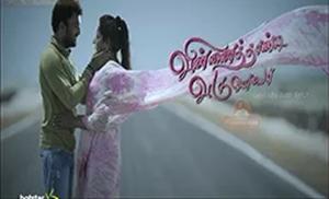 Vinnaithandi Varuvaya – 21-10-2016 | Vijay TV Serial Vinnaithandi Varuvaya – 21.10.2016