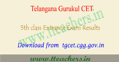 TS Gurukulam 5th class result 2019, TGCET results, counselling dates