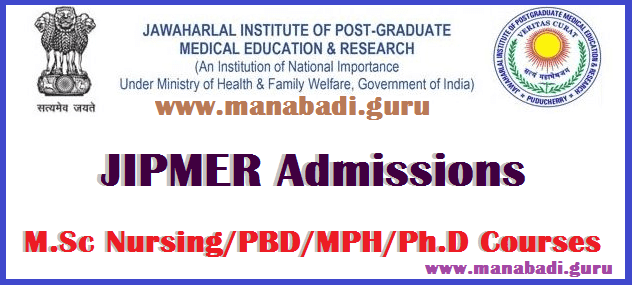 Admissions, JIPMER, Jawaharlal Institute of Postgraduate Medical Education and Research, Entrance Tests, JIPMER Admissions, JIPMER Entrance Test, Notification