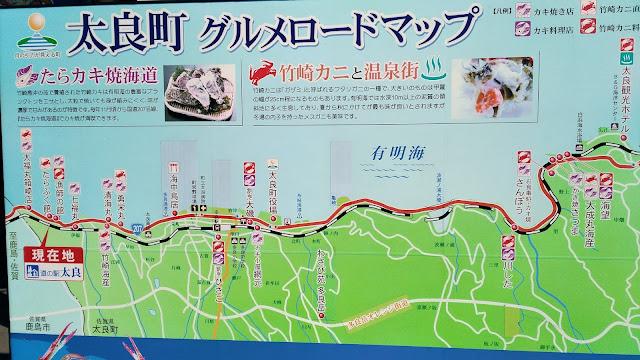 ロードバイクで長崎市→鳥栖市→筑紫野市→長崎市まで 合計300kmのロングライド(数日かかっています)