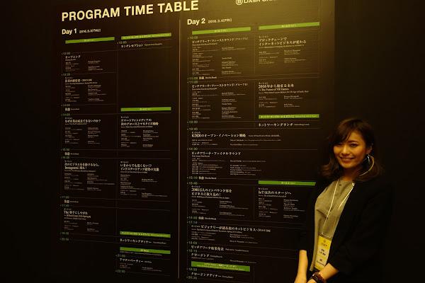 分場論壇主持以及Bar Sumica創辦人小松里紗