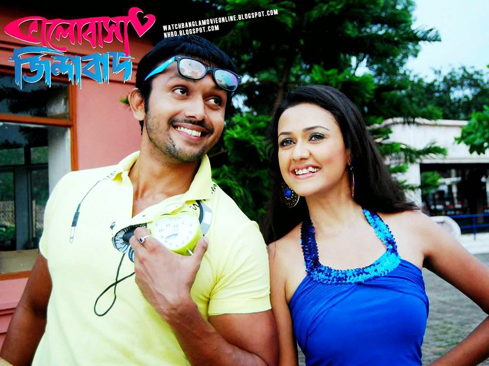 Bari Tar Bangla Bengali Film Chatrak - 0425