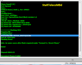 FFFFFFFFFFFF Octenn T2455 Flash File Without Password Download Here Root