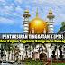 Kaedah Kajian Tugasan Sejarah PT3 2016, Bangunan / Binaan Bersejarah