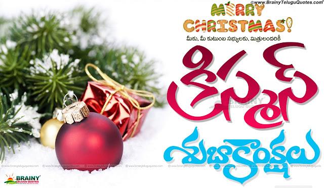 Christmas Celebrations around world, Christmas Greetings celebrations around world, Christmas Gifts list