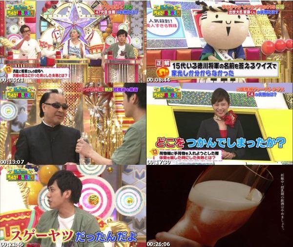 [TV-Variety] ニノさん – 2016.09.04