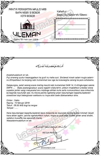 Contoh surat resmi undangan isra mi'raj maulid nabi bahasa sunda di sekolah beserta gambarnya