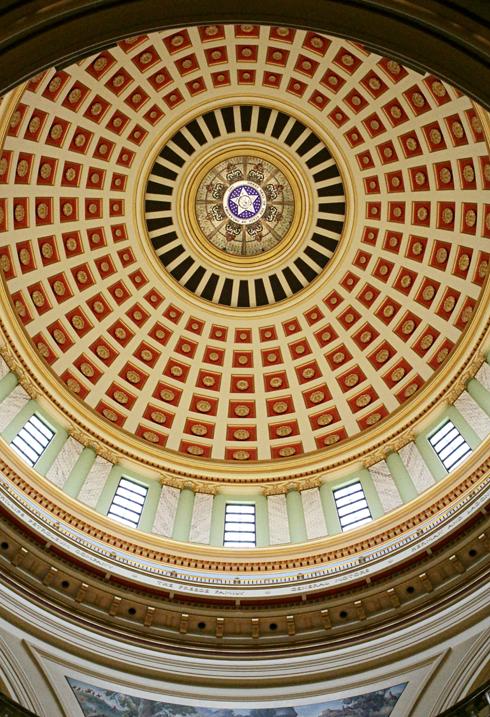 Oklahoma Capitol Building Dome OKC