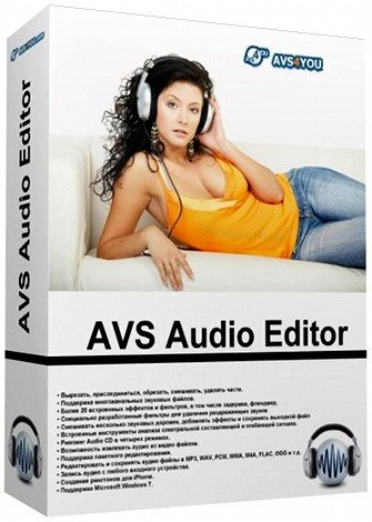 AVS Audio Editor 8.1.1.506 Activation code With Crack