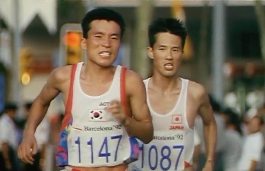 Maratón Olimpiadas Barcelona 1992