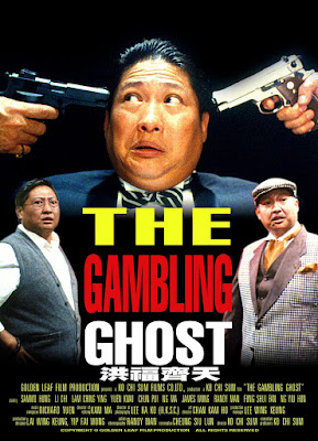 The Gambling Ghost 2016 Hindi Dubbed WEBRip 480p 150mb HEVC x265 world4ufree.ws hollywood movie The Gambling Ghost 2016 hindi dubbed 200mb dual audio english hindi audio 480p HEVC 200mb world4ufree.ws small size compressed mobile movie brrip hdrip free download or watch online at world4ufree.ws
