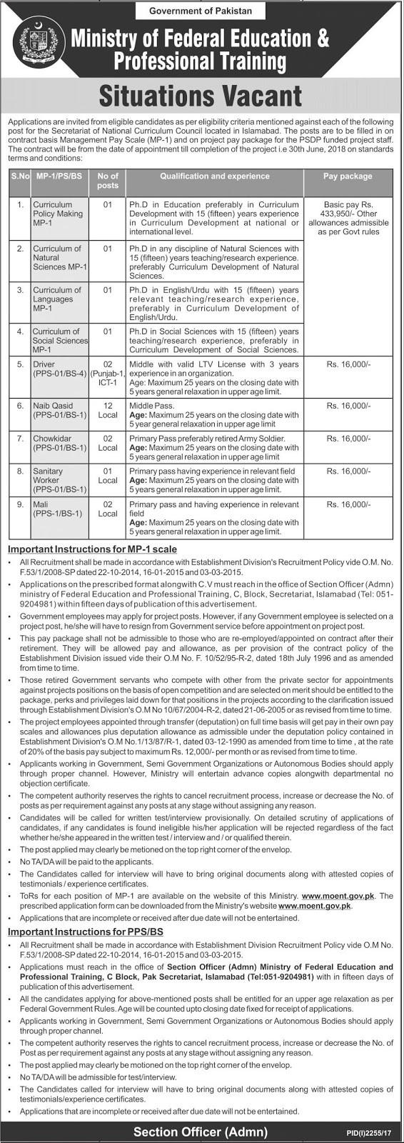 Ministry of Federal Education & Professional Training Islamabad Jobs Oct 2017.