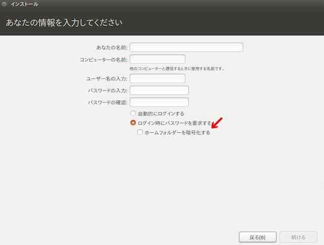ubuntu 17 04  u305d u306e78
