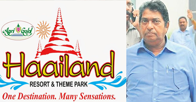 Hailand-MD-Venkateswara-Rao-Arrested-By-CID
