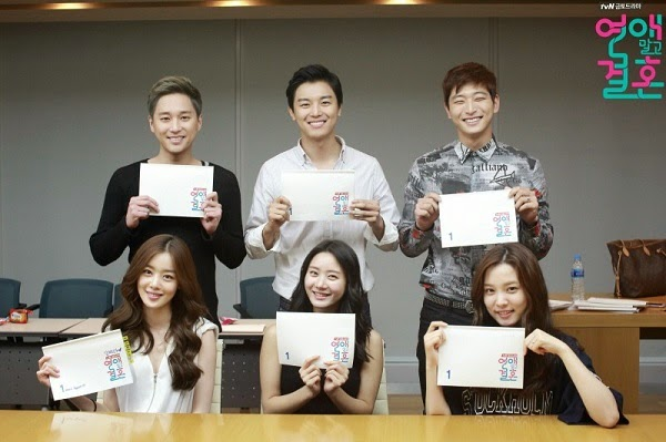 Marriage not dating watch online
