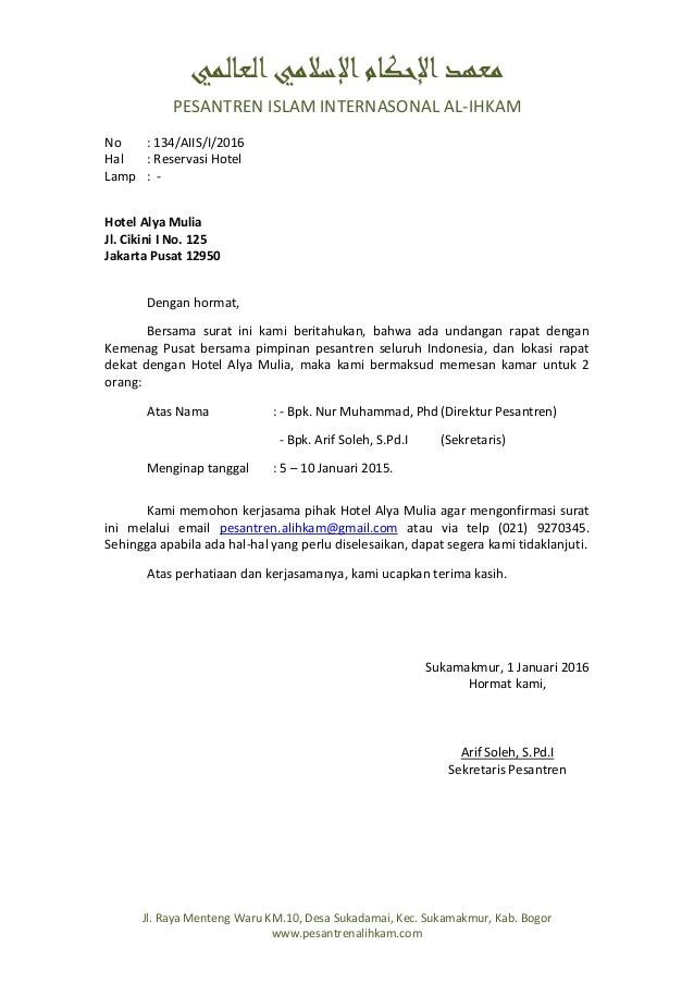 Contoh Surat Pemesanan Hotel Brankas Arsip