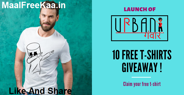 t shirt giveaway ideas free t shirt giveaway 10 free t shirts freebie giveaway 1897