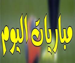 Iranian League, Greece Cup, Azerbaijan Premier League, Qatar Stars League, Egypt Cup, Omantel Professional League, Jameel Saudi Professional League, Brazil Cup,