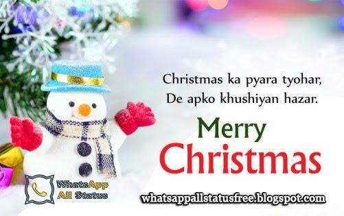 Best New Merry Christmas Shayari