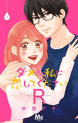 Dame na Watashi ni Koishite Kudasai R terminará com 6° volume