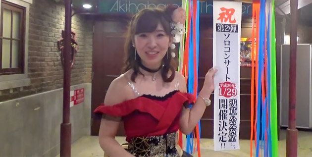 http://akb48-daily.blogspot.com/2016/03/iwasa-misaki-2nd-concert-promotional.html