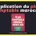 Explication du plan comptable marocain