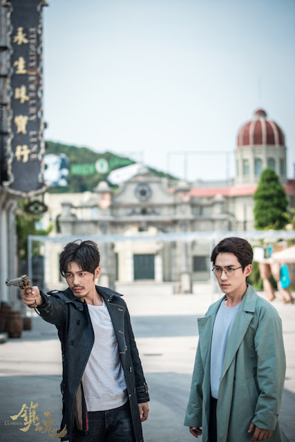 Guardian Chinese web series Bai Yu Zhu Yilong