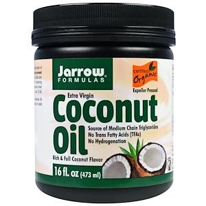кокосовое масло айхерб