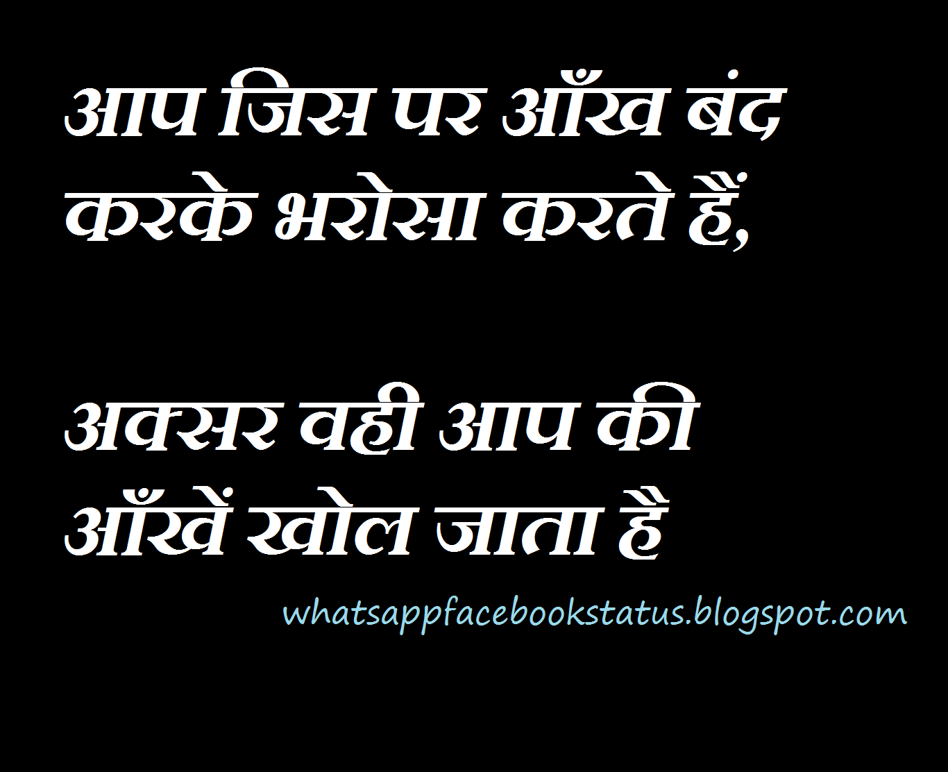 Quotes About Fake Friendship Sad Quotes For Fake Friends Sad Friendship Quotes Sayings Picture.