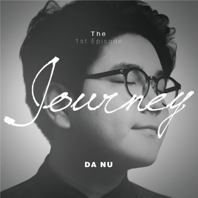 Da Nu – Vol.1 Journey