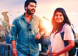 Rasaali Song Lyrics English Meaning Achcham Yenbathu Madamaiyada