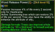 naruto castle defense 6.0 Wood Release Power detail