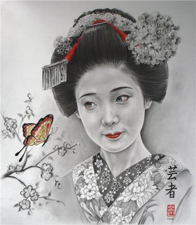 Geisha - Michelle Seo Hongmin