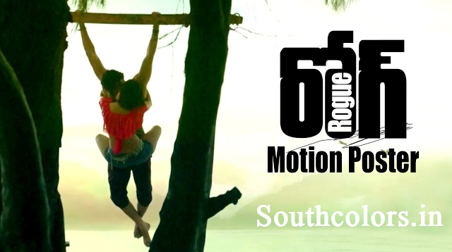 Rogue Telugu Movie Motion Teaser Poster