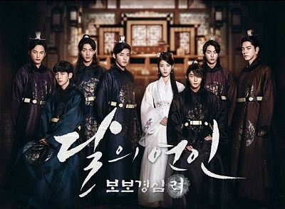 sinopsis Moon Lovers - Scarlet Heart Ryeo