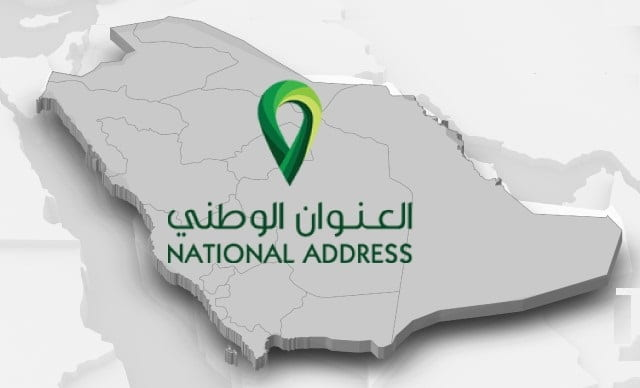 NATIONAL ADDRESS MUST FOR EXPAT BANK CUSTOMERS