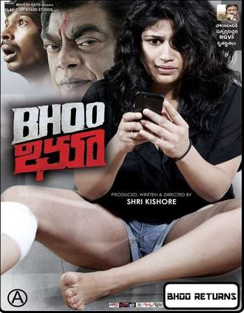 Poster Of Bhoo 2014 Dual Audio 720p HDRip [Hindi - Telugu] - UNCUT Free Download Watch Online Worldfree4u