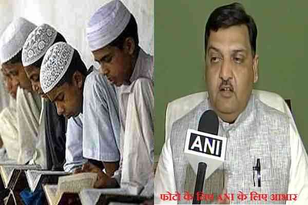 mp-madarsa-order-to-celebrate-independence-day-and-tiranga-march