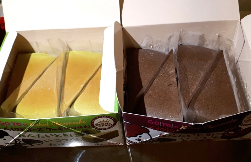 Go Yo baked cheesecake matcha chocolate four slices nine seafood specialties store supermarket