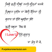 Latest Gadar Punjabi lines For Whatsaap in Punjabi