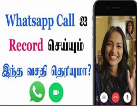 Record WhatsApp call with Cube ACR Call Recorder