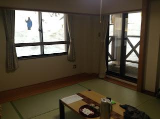 Raichoso room