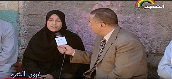 برنامج عيون الشعب حلقة يوم الجمعة 12 1 2018 حلقة منة حنفى السيد
