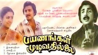 Payanangal Mudivathillai (1982) Tamil Movie