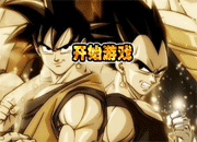 Dragon Ball Fighting 2.0
