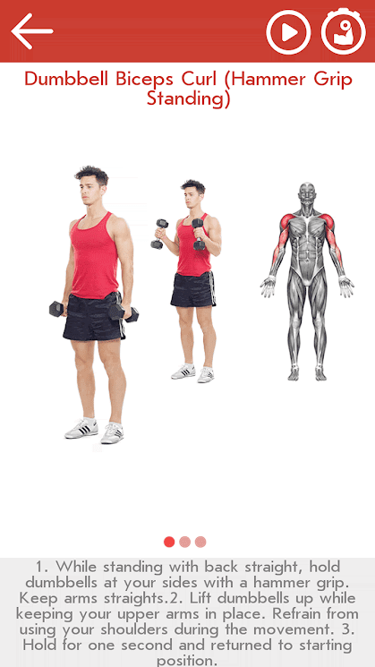 تطبيق اللياقة البدنية Fitness & Bodybuilding للأندرويد 2019 - صورة لقطة شاشة (1)