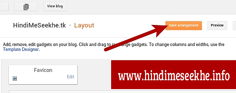 blogger-pencil-icon-remove karne-ke baad-save-kare