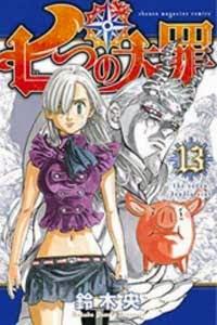 Nanatsu no Taizai Tomo 13